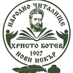 cropped-Logo_chitalishte-1.jpg